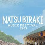福岡初の「夏びらき MUSIC FESTIVAL」が開催されるよ!